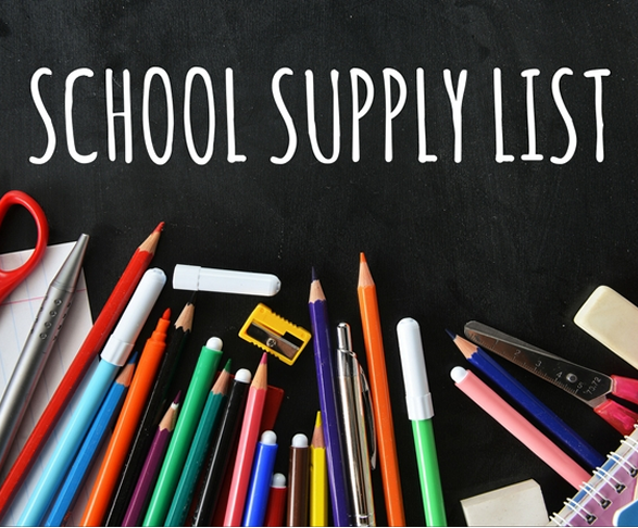 School Supply List Request